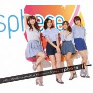 sphere 【初回生産限定盤】(CD+DVD)