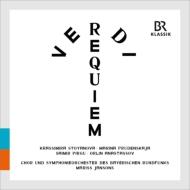レクィエム ヤンソンス&バイエルン放送交響楽団、バイエルン放送合唱団(2013ミュンヘン・ライヴ)(2CD)