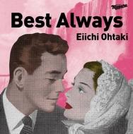 Best Always (3CD)【初回生産限定盤:三方背BOX仕様】
