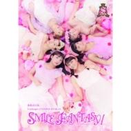 スマイレージDVD / 演劇女子部 S/mileage's JUKEBOX MUSICAL 『SMILE FANTASY』