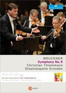 交響曲第5番 ティーレマン&シュターツカペレ・ドレスデン