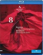 交響曲第8番 バレンボイム&シュターツカペレ・ベルリン(2010)