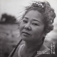 天架ける橋 (2013年リマスタリング盤)