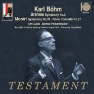 ブラームス:交響曲第2番、モーツァルト:ピアノ協奏曲第27番、他 カール・ベーム&ベルリン・フィル、エミール・ギレリス(1970年ステレオ)(2CD)