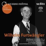『ルツェルンの第九』〜交響曲第9番『合唱』 フルトヴェングラー&フィルハーモニア管(1954)