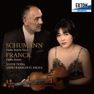 フランク:ヴァイオリン・ソナタ、シューマン:ヴァイオリン・ソナタ第2番 戸田弥生、エル=バシャ