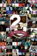 FUMIYA FUJII 20th ANNIVERSARY CHRONICLE〜Collected Music Video Works 1993-2013〜