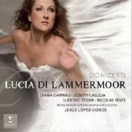 『ランメルモールのルチア』全曲 ヘスス・ロペス=コボス&ミュンヘン・オペラ管、ディアナ・ダムラウ、ジョセフ・カレヤ、他(2013 ステレオ)(2CD)