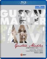 交響曲第1番『巨人』、第2番『復活』 パーヴォ・ヤルヴィ&フランクフルト放送交響楽団