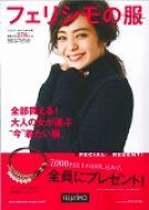 Iedit 2014-15秋冬