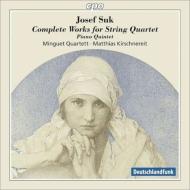 弦楽四重奏曲全集、ピアノ五重奏曲 ミンゲ四重奏団、キルシュネライト(2CD)