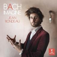 Imagine-Harpsichord Works : Jean Rondeau(Cemb)