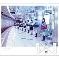 透明な色 (2CD)【Type-B】
