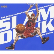 THE BEST OF TV ANIMATION SLAM DUNK 〜Single Collection〜HIGH SPEC EDITION