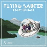 FLYING SAUCER (2枚組アナログレコード)