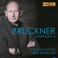 交響曲第6番 シャラー&フィルハーモニー・フェスティヴァ