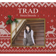 TRAD (+DVD)【期間限定クリスマス・パッケージ仕様】