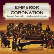 ベートーヴェン:ピアノ協奏曲第5番『皇帝』、モーツァルト:ピアノ協奏曲第26番『戴冠式』 辻井伸行、オルフェウス室内管