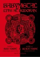 LIVE AT BUDOKAN 〜RED NIGHT & BLACK NIGHT APOCALYPSE 〜(DVD)