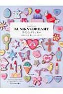 Sweets Artist KUNIKA's DREAMYアイシングクッキー お砂糖で夢を描く 甘く可愛いお菓子たち