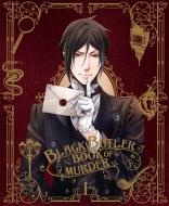 黒執事 Book of Murder 上巻 【完全生産限定版】