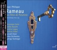 オペラ・バレ『詩神ポリムニーの祭典』 ジェルジュ・ヴァシェジ&オルフェオ管弦楽団、他(2CD)