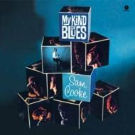 My Kind Of Blues (180グラム重量盤)