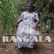 Ogoya Nengo & The Dodo Women's Group/Rang'ala: New Recordings From Siaya County Kenya