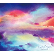 Free Soul Nujabes -First Collection