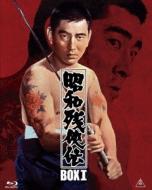 昭和残侠伝Blu-ray BOX 1(セット数予定)
