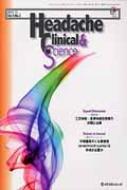 Headache Clinical & Science 5-2