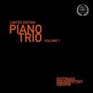 Piano Trio, 3, : Oistrakh(Vn)Knushevitsky(Vc)Oborin(P)