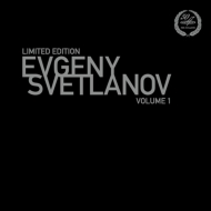 Sym, 1, : Svetlanov / Ussr State So