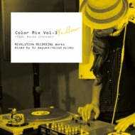 Color Mix Vol.3 Yellow -r & B, House Grooves-Revolution Recordin: G Works Mixed By Dj Mayuko (Freedom Record)