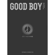 GDXTAEYANG SPECIAL EDITION [GOOD BOY]