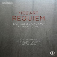 Requiem, Etc: Suzuki 鈴木雅明 / Bach Collegium Japan Sampson Kielland