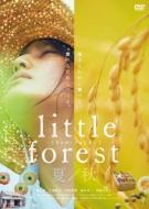 Little Forest Natsu.Aki