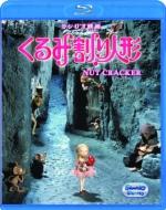 くるみ割り人形Blu-ray