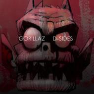 D-sides: コング スタジオの秘密