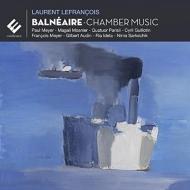 『海水浴場〜室内楽曲集』 ポール・メイエ、パリジイ四重奏団、出田りあ、他
