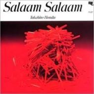 Salaam Salaam