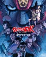 ジャイアントロボ THE ANIMATION 〜地球が静止する日〜Blu-ray BOX スタンダードエディション