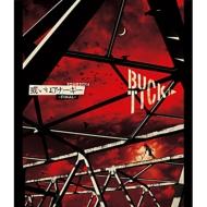 TOUR2014 或いはアナーキー -FINAL-(Blu-ray)【通常盤】