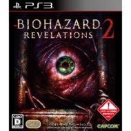 【PS3】バイオハザード リベレーションズ 2