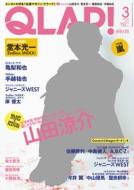 QLAP! (クラップ)2015年 3月号