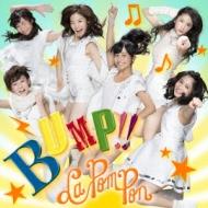 BUMP!! (+DVD+豪華フォトブックレット)【初回限定盤】