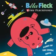 Flight Of The Cosmic Hippo (180グラム重量盤)