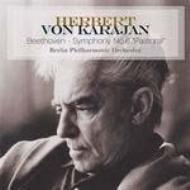交響曲第6番「田園」:ヘルベルト・フォン・カラヤン指揮&ベルリン・フィルハーモニー管弦楽団 (1962) (アナログレコード/Vinyl Passion Classical)