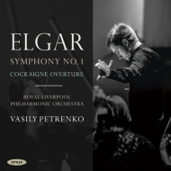 交響曲第1番、序曲『コケイン』 ワシリー・ペトレンコ&ロイヤル・リヴァプール・フィル