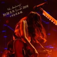 5th Anniversary 阿部真央らいぶ2014 @日本武道館 (CD)